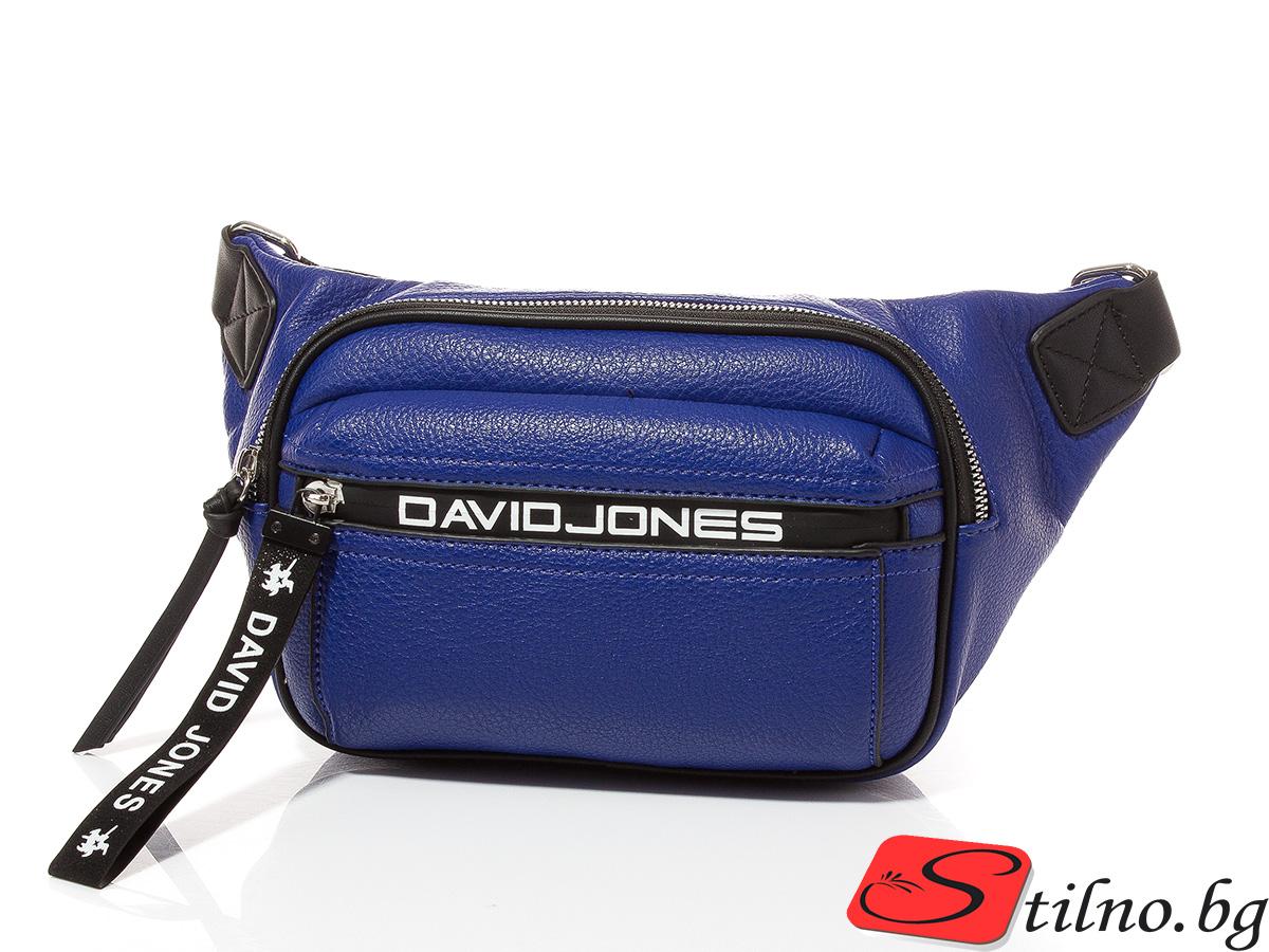 Дамска чанта за кръст/рамо David Jones 6166-104 - Синя