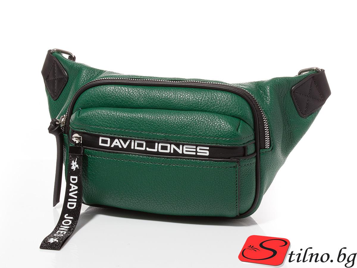 Дамска чанта за кръст/рамо David Jones 6166-142 - Тъмнозелена