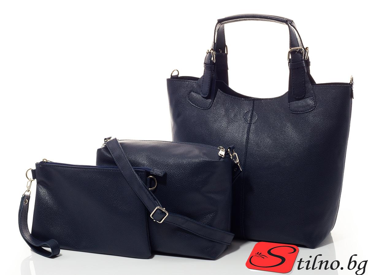 Дамска Чанта Зори 3в1 - Тъмно синя