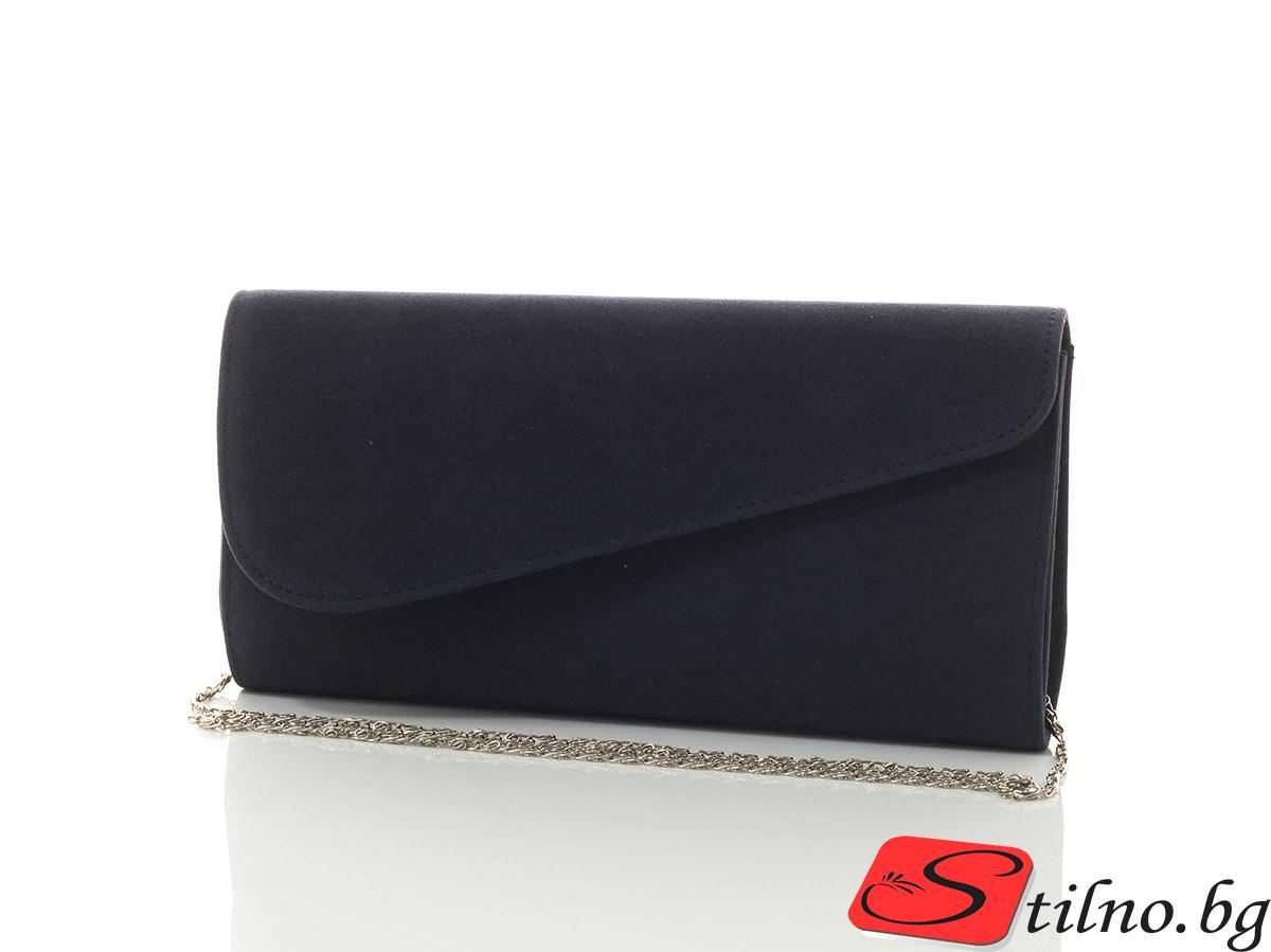Дамска Официална Чанта Кейт Велур 1511-24 - Тъмно синя