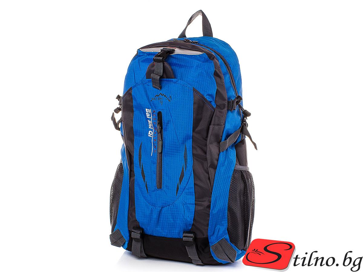 Туристическа Раница S1114-04 - Синя