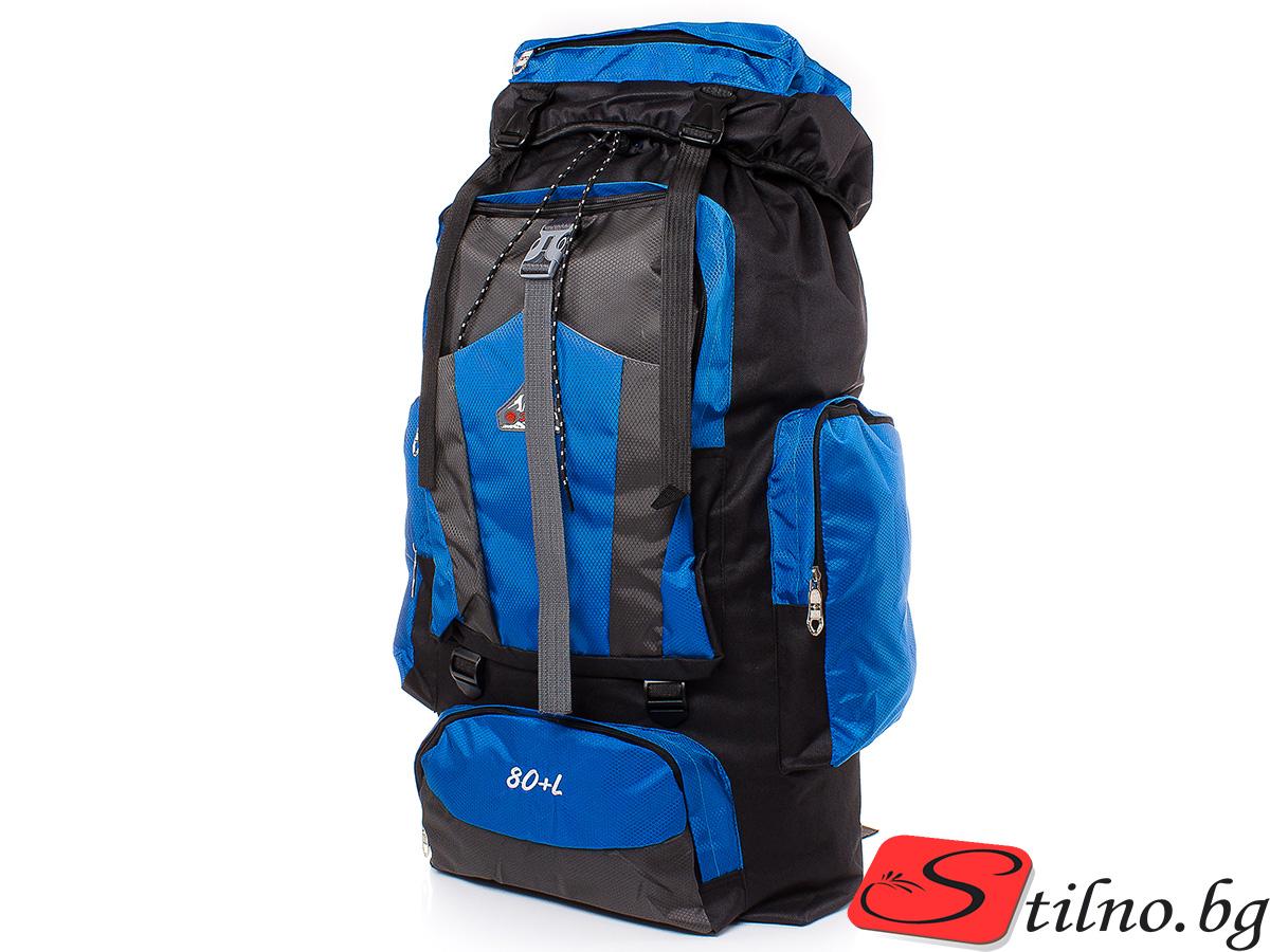 Туристическа Раница S1115-04 - Синя