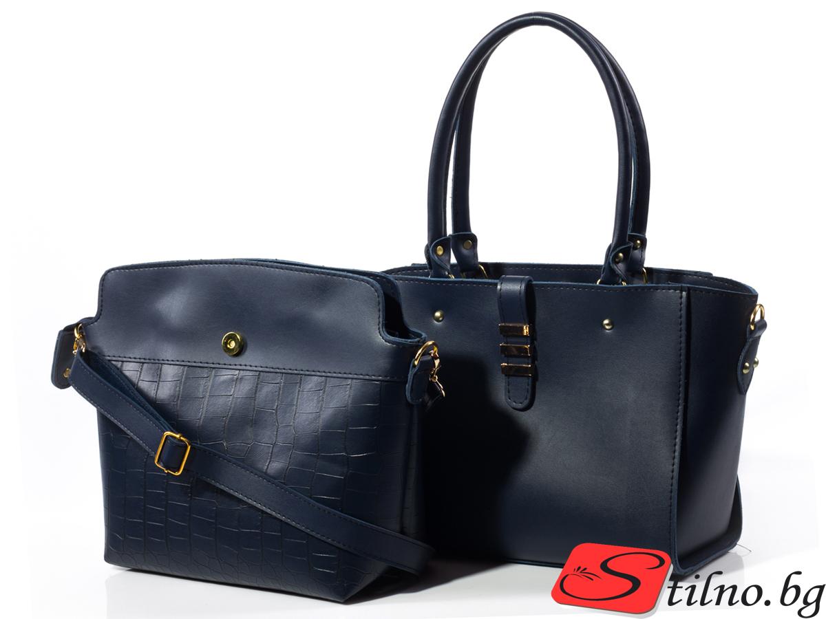 Дамска Чанта Валя 2 в 1 - Тъмно синя