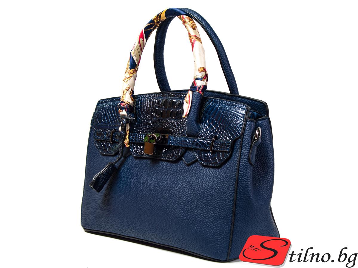 Стилна Дамска Чанта Хриси - Тъмно синя