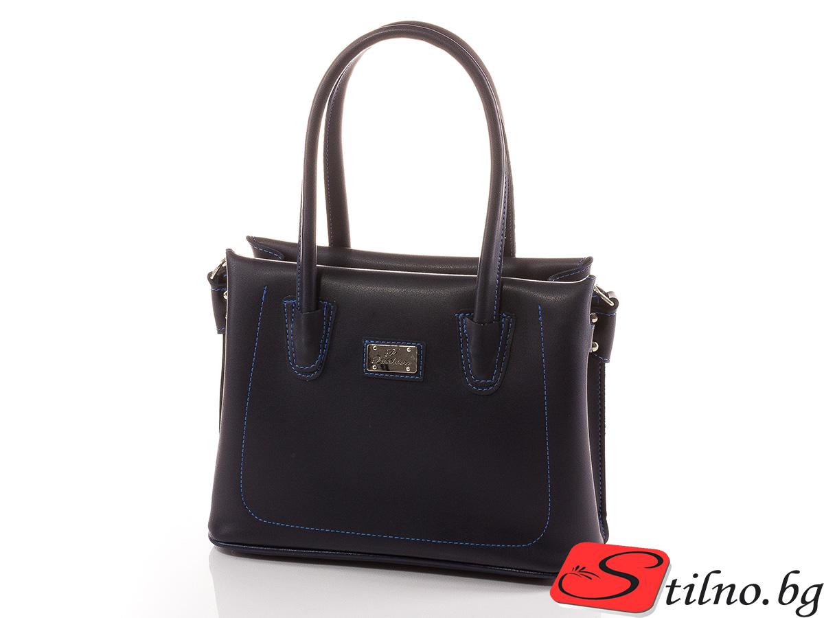 Дамска чанта Валентина 1546-24 - Тъмно синя