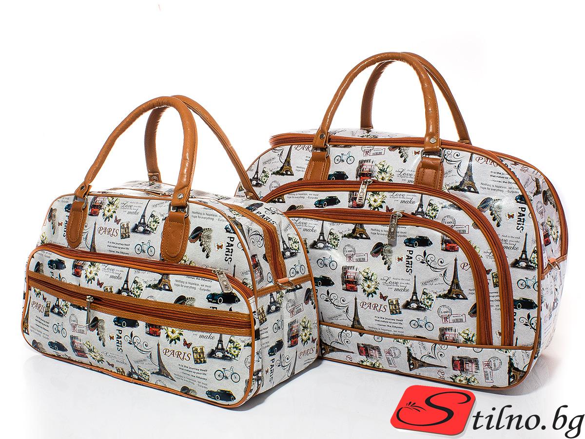 Комплект Пътни чанти PT3008-00 - Цветен