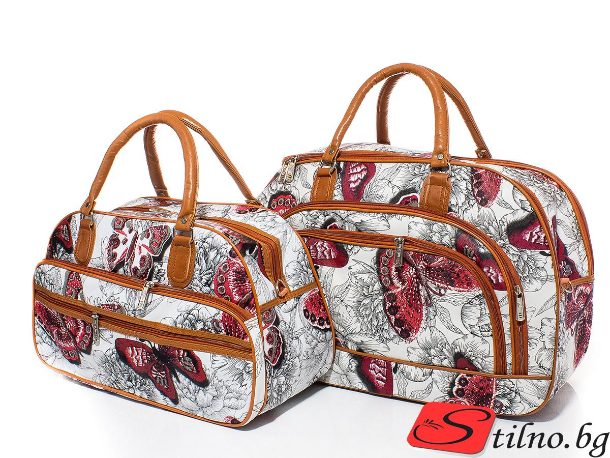 Комплект Пътни чанти PT3011-00 - Цветен