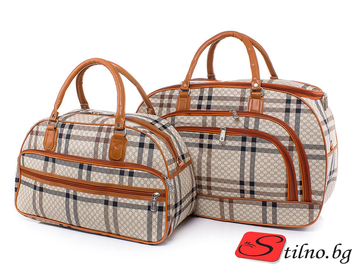 Комплект Пътни чанти PT3026-00 - Цветен