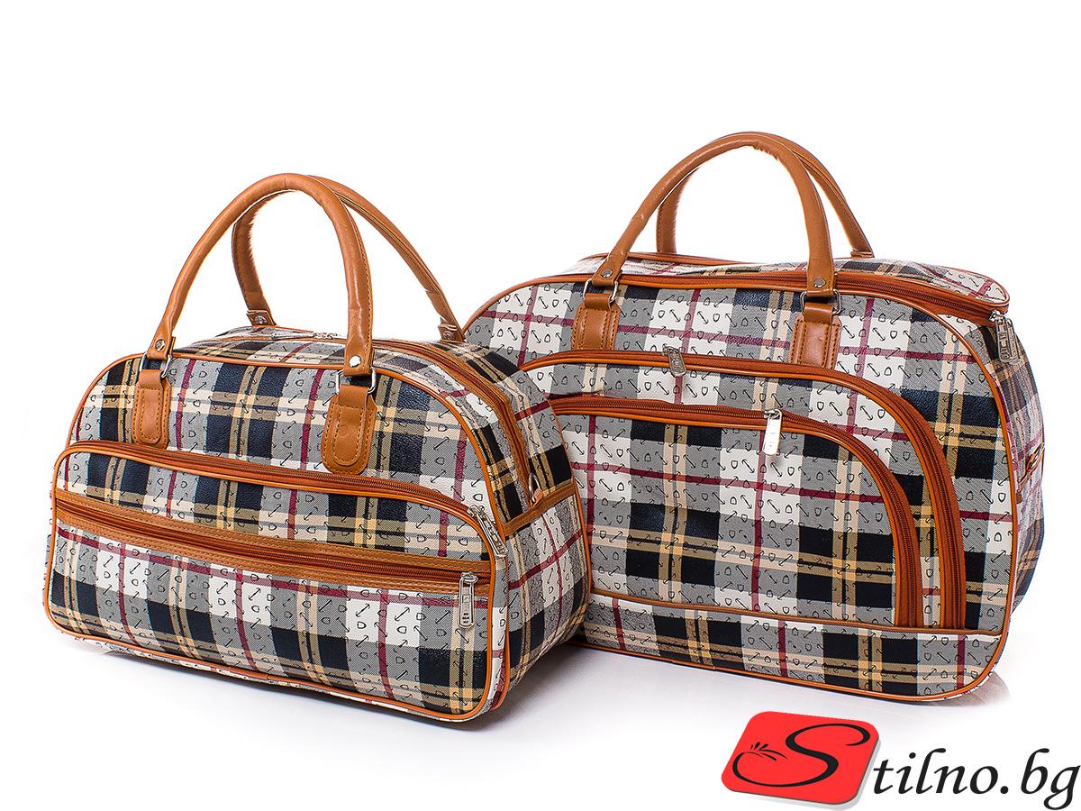 Комплект Пътни чанти PT3027-00 - Цветен