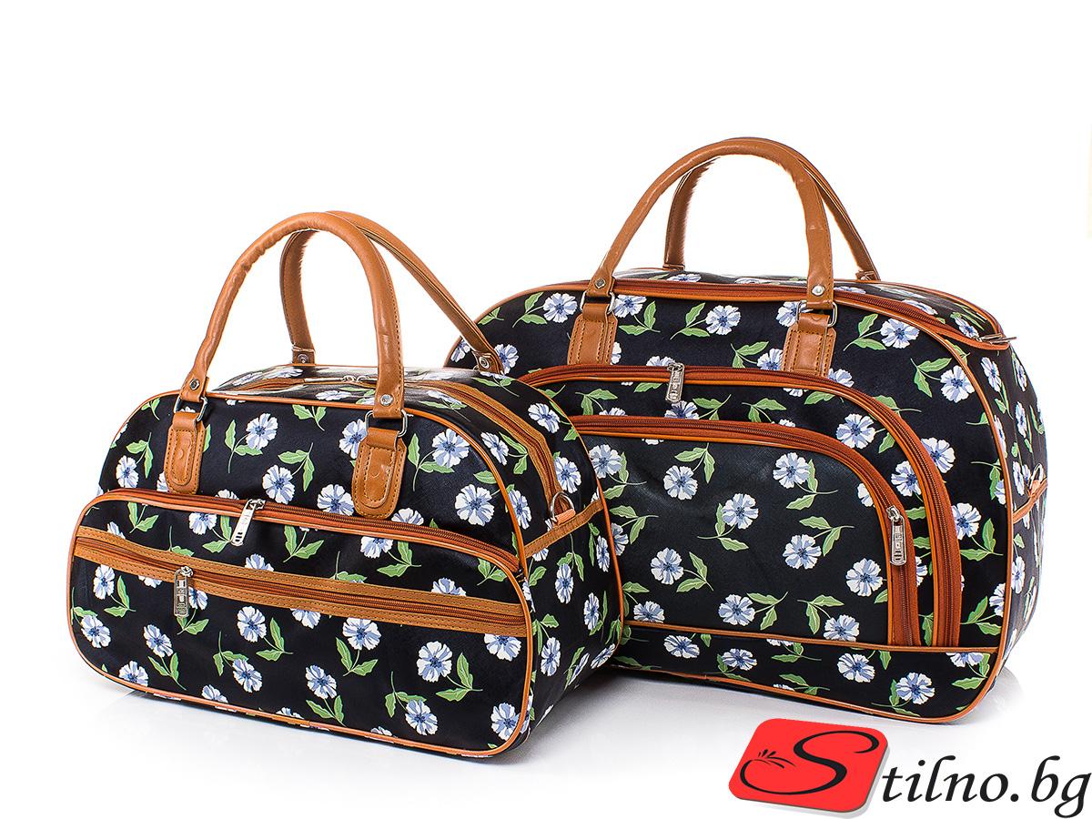 Комплект Пътни чанти PT3029-00 - Цветен