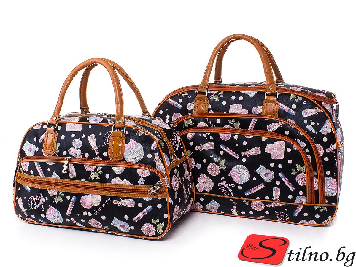 Комплект Пътни чанти PT3030-00 - Цветен