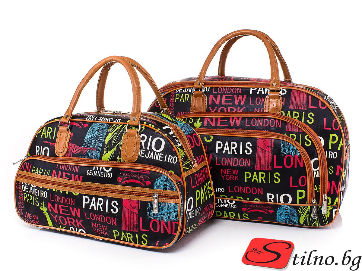 Комплект Пътни чанти PT3031-00 - Цветен