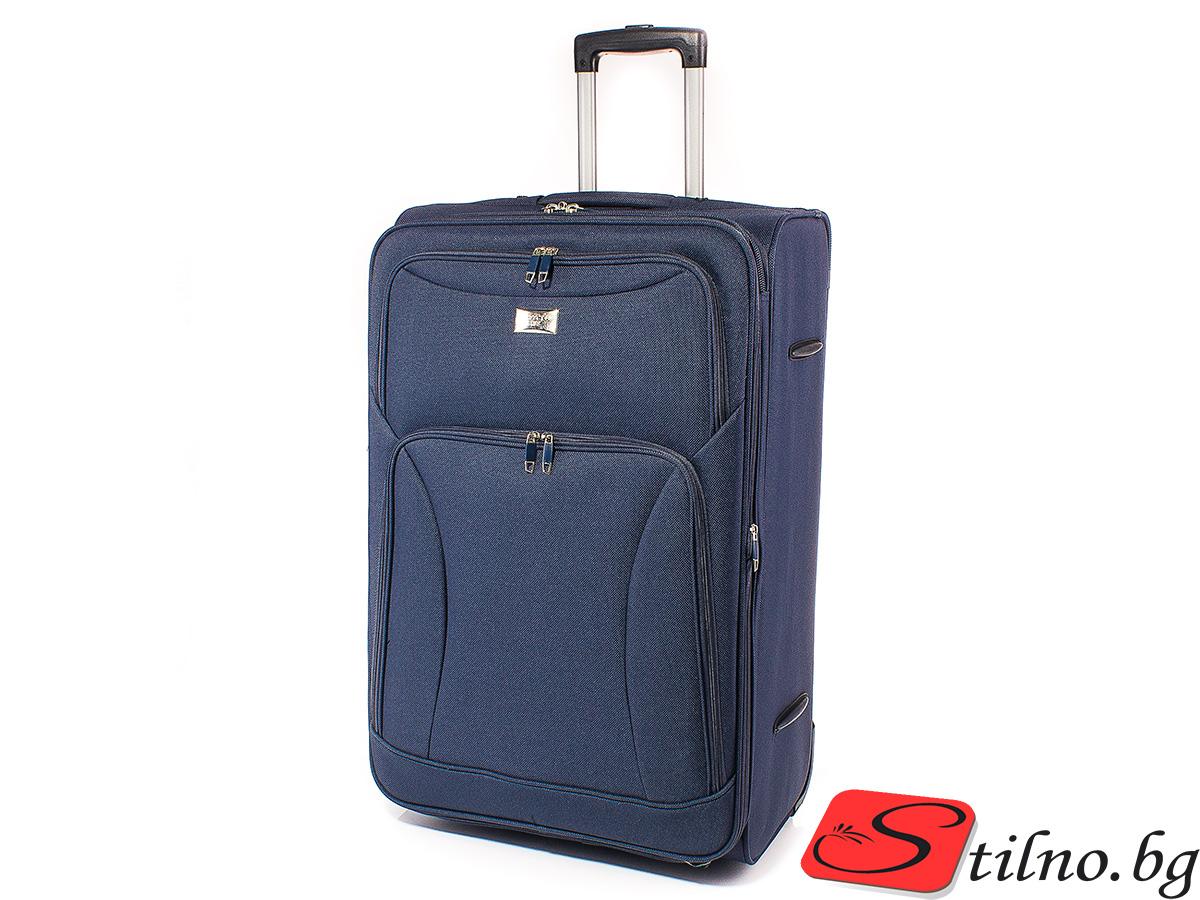 Куфар Perfect line 72/45/27  T1006L-24 - Тъмносин