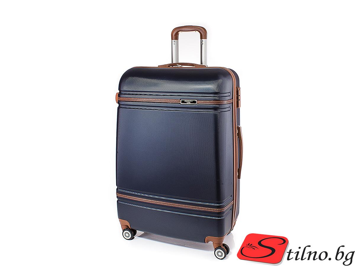 Куфар Perfect line 62/41/24 T1007M-24 - Тъмносин
