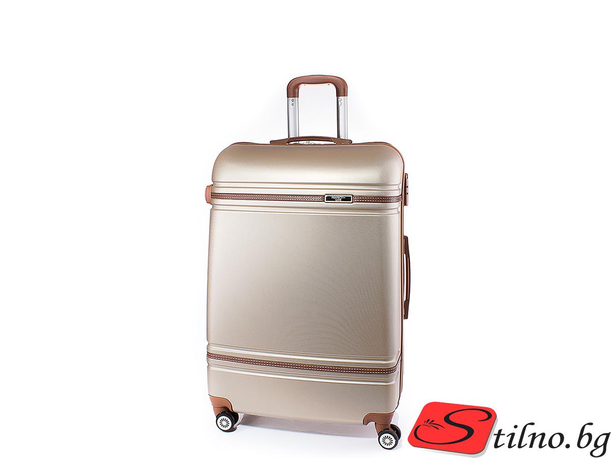 Куфар Perfect line 54/34/22 T1007S-12 - Златист