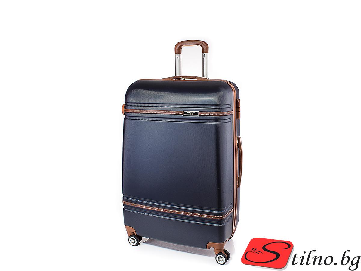 Куфар Perfect line 54/34/22 T1007S-24 - Тъмносин
