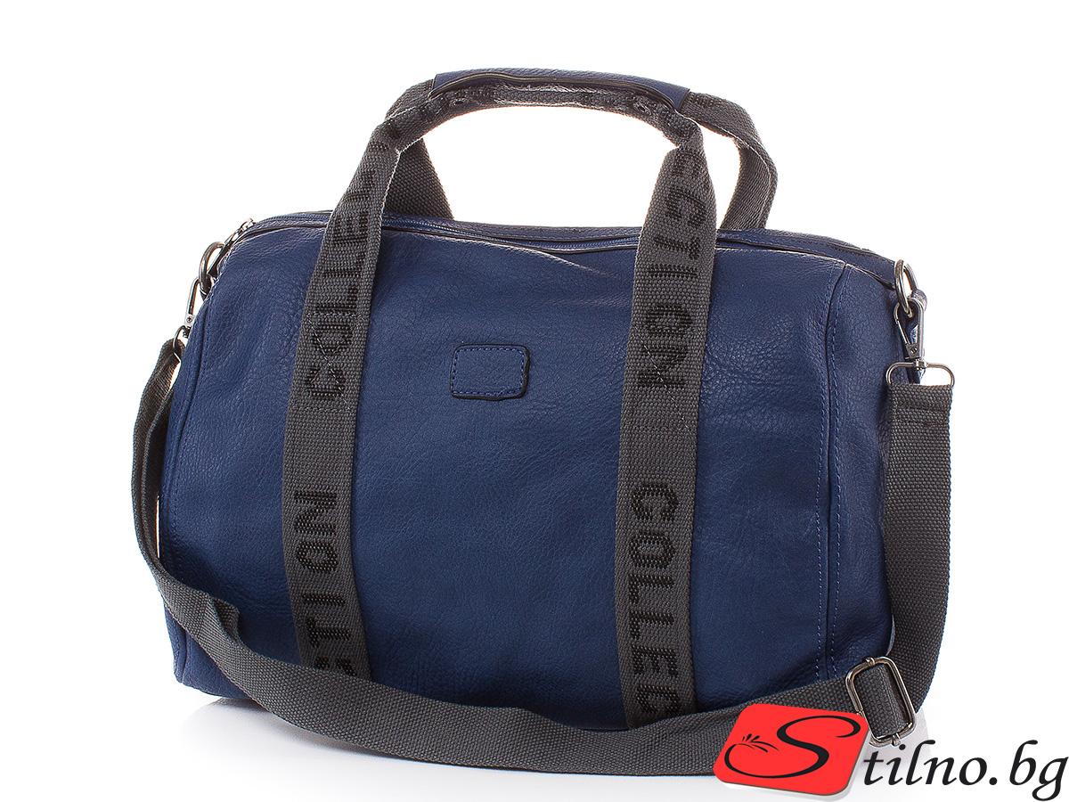 Пътна чанта Малка T3021S-24 - Тъмносин