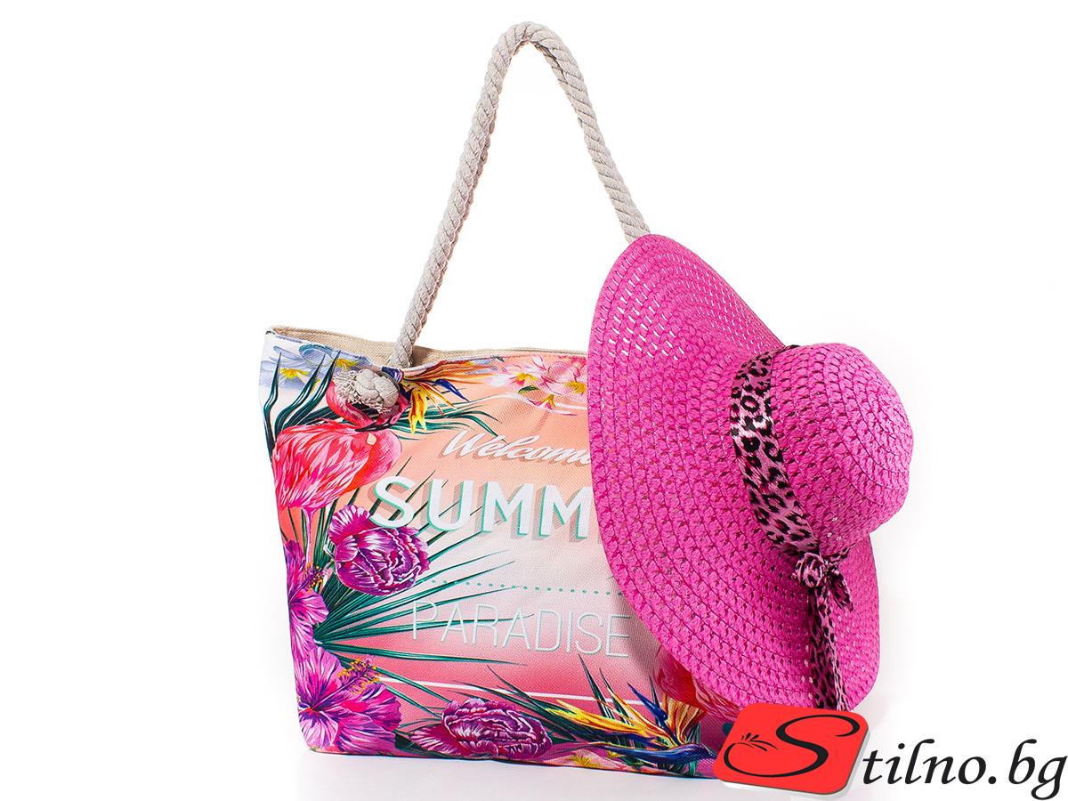 Плажен Комплект Тасос P5059-00 - Цветен