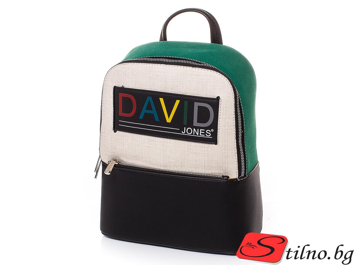 Дамска Раница David Jones 6262-242 - Тъмнозелен